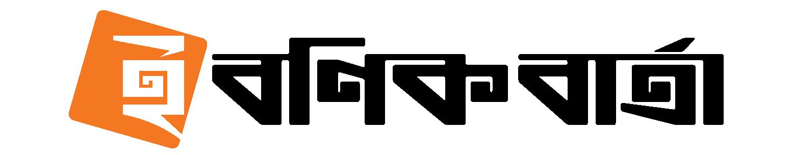 ebonik